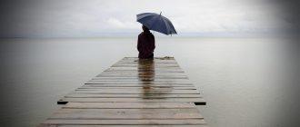 Избавляемся-от-одиночества