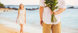 Заговор на любовь жены