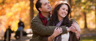 Как-вернуть-страсть-и-любовь-мужа